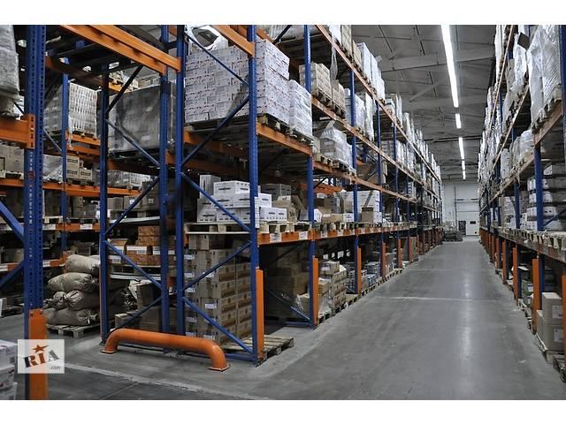купить бу  Работа в Польше на заводе игрушек   в Украине