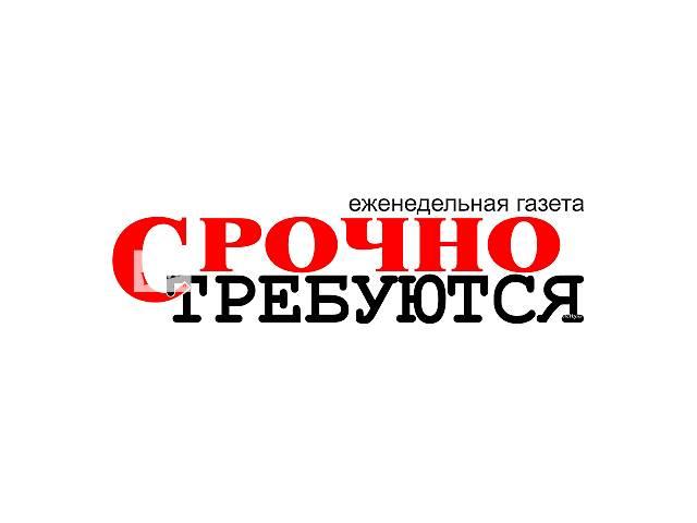 бу Работа в Польше.Официальное трудоустройство.  в Украине