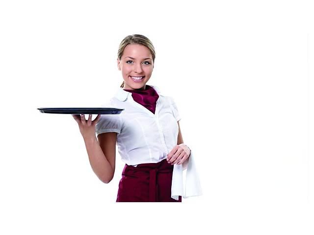 купить бу  Работа в Польше официанта в гостинице   в Украине
