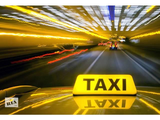 бу Работа в Польше служба такси  в Украине