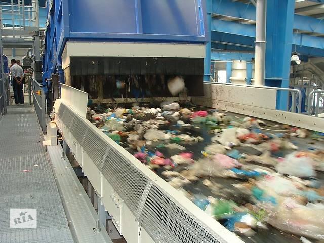 купить бу  Работа в Польше сортировка коммунальных отходов   в Украине