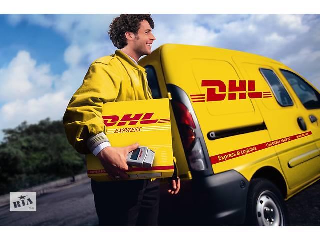 продам  Работа в Польше в компании DHL отличная ЗП  бу  в Украине