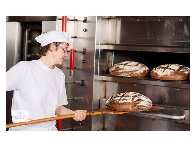 продам Работа в Польше в пекарне бу  в Украине