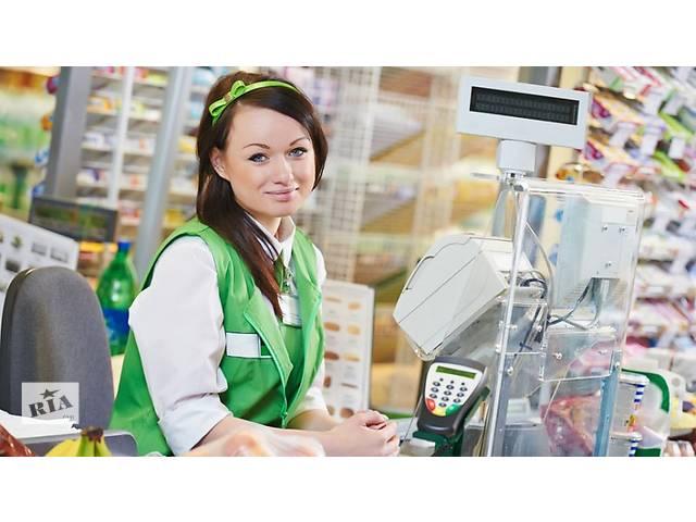 купить бу  Работа в Польше в супермаркете со знанием языка   в Украине