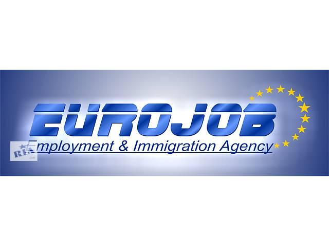 Работа в Европе!- объявление о продаже   в Украине