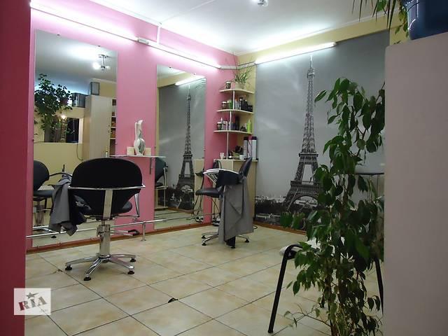 Работа в салоне красоты- объявление о продаже  в Киеве