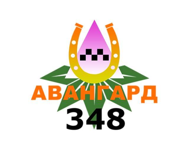 бу регистрация в такси в Киеве