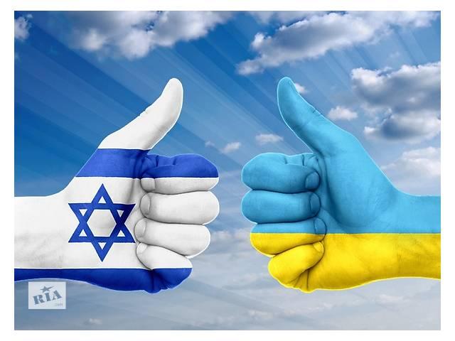 Работа в Израиле - разнорабочие.- объявление о продаже   в Украине