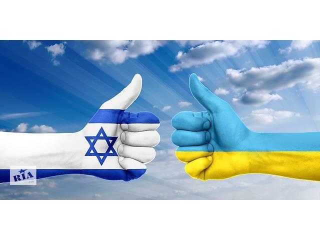 бу Работа в Израиле. Строительство.  в Украине
