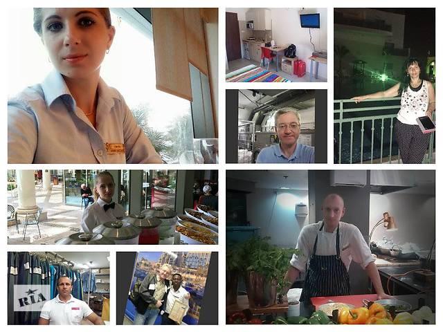 продам Работа в Израиле ( требуется официант) бу  в Украине