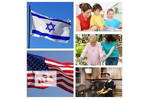 РАБОТА ДЛЯ ЖЕНЩИН В ИЗРАИЛЕ И США!