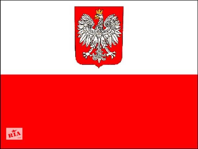 Работник на колбасный завод (Польша)- объявление о продаже  в Сумах