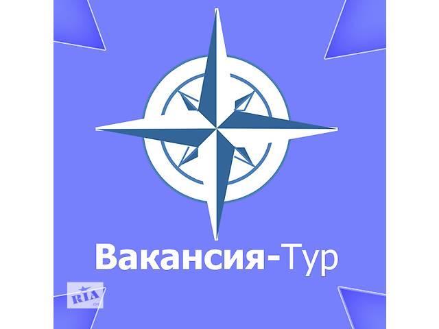 Работники морозильного склада. Работа в Чехии. - объявление о продаже  в Одессе