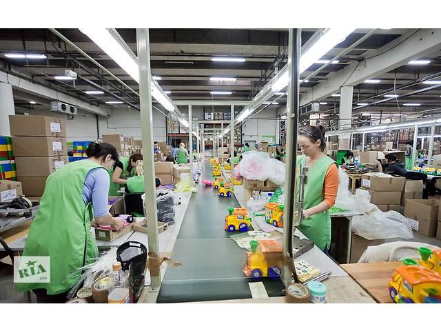 купить бу Работники складка в Польшу на современном заводе игрушек  в Украине