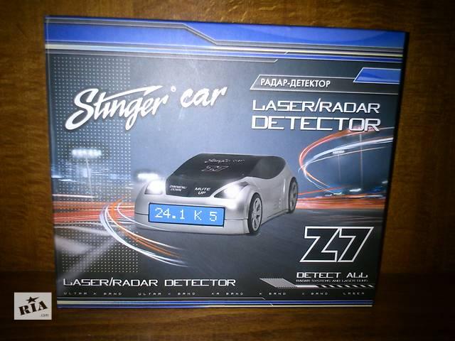 продам Радар-детектор Stinger Car Z7 бу в Мариуполе
