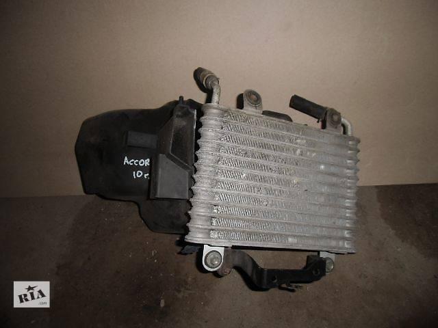 купить бу Радиатор АКПП для легкового авто Honda Accord 2009 в Ровно