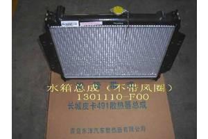 Радиаторы Great Wall Safe