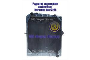 Новые Радиаторы Mercedes 2235
