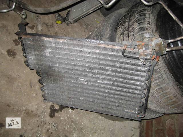 бу  Радиатор кондиционера для легкового авто Volvo 960 в Львове