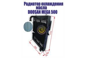 Новые Радиаторы масла Doosan MEGA