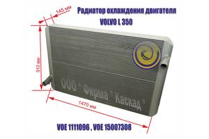 Новые Радиаторы Volvo