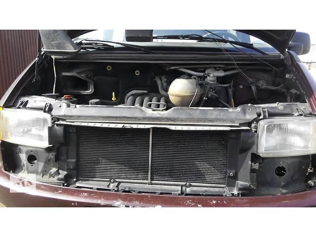 бу Радиатор Volkswagen Caravella Фольсваген Т 4 (Транспортер, Каравелла) в Ровно