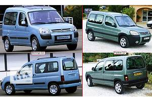 Новые Радиаторы Citroen Berlingo груз.