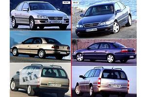 Новые Радиаторы Opel Omega