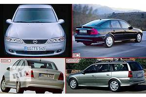 Новые Радиаторы Opel Vectra