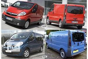 Новые Радиаторы Opel Vivaro груз.