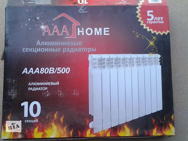 продам Радиаторы алюминиевые бу в Запорожье