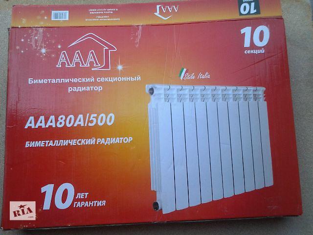 Радиаторы биметалл- объявление о продаже  в Запорожье