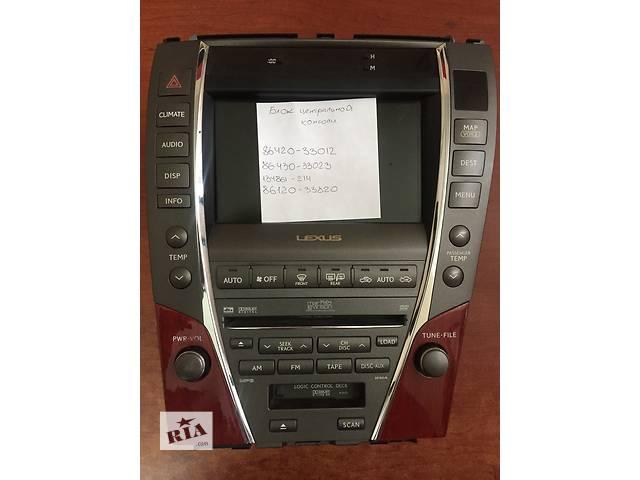 Радио и аудиооборудование Lexus ES  86430-33023- объявление о продаже  в Одессе