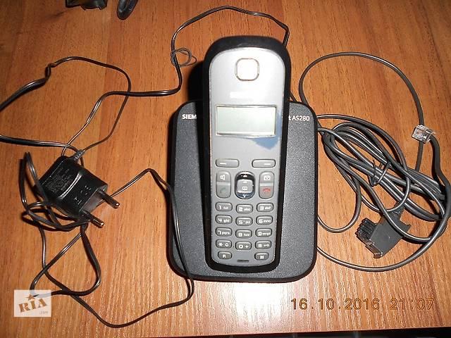 Радиотелефон Siemens AS 280- объявление о продаже  в Тернополе