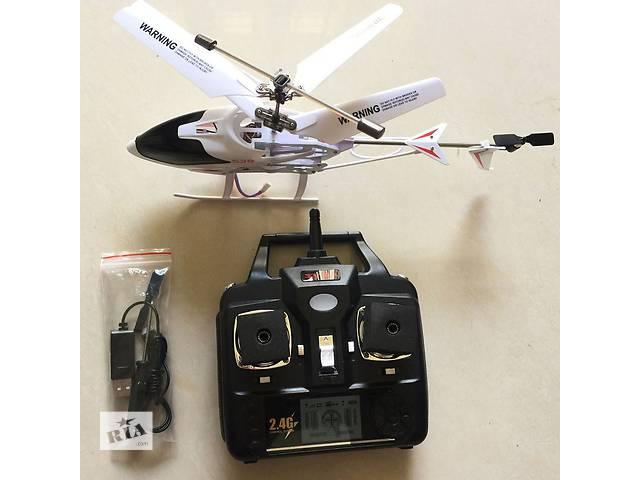 бу Радиоуправляемый вертолет Syma S39 со световыми эффектами в Васильевке