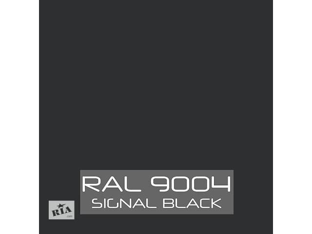 бу RAL 9004 Основа Лак  210-0006/5/30 глос в Бердичеве
