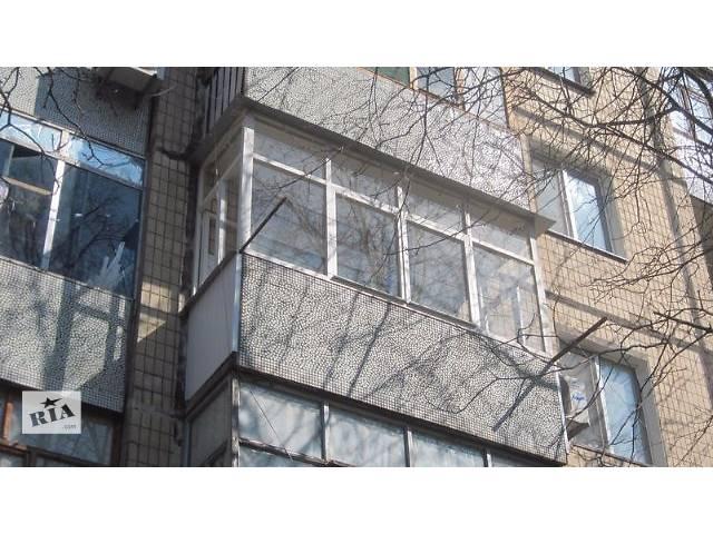 Рамы на балкон , лоджию из дерева- объявление о продаже  в Кривом Роге (Днепропетровской обл.)