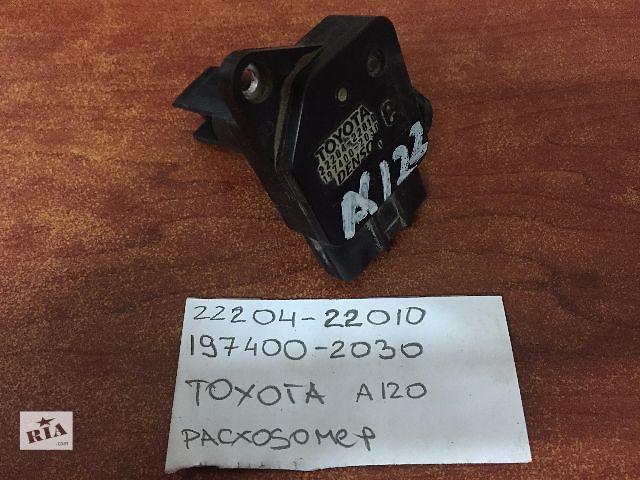 продам Расходомер , датчик кислорода  Toyota  22204-22010   197400-2030 бу в Одессе