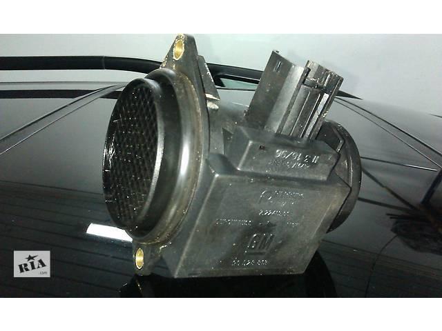 бу  Расходомер воздуха для легкового авто Opel Omega B в Костополе