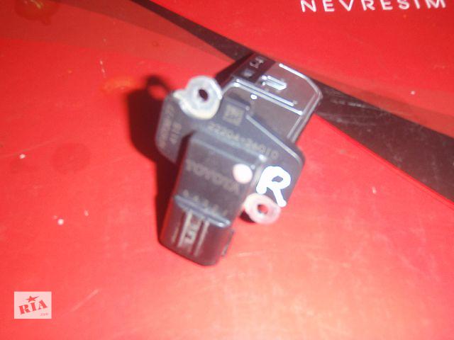 бу расходомер воздуха для Toyota Rav 4, 22204-26010, AFH70M-77 в Львове