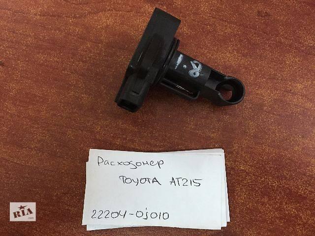 продам Расходомер воздуха  Toyota  AT215    22204-0j010 бу в Одессе