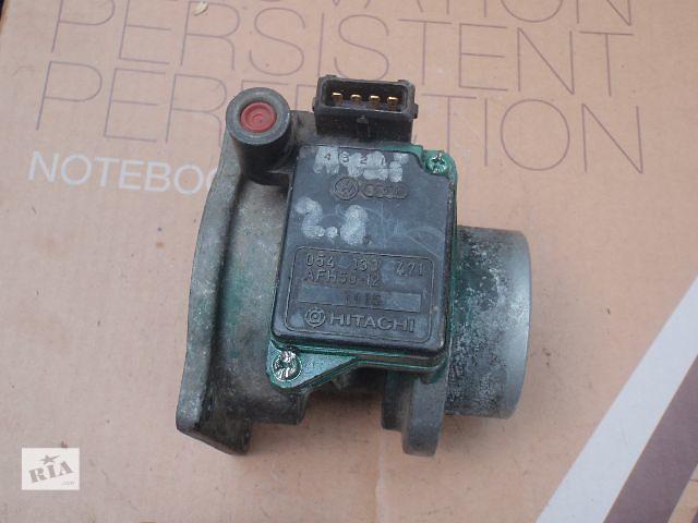 Расходомер воздуха для Audi B4, 100, A6, 2.6i, 2.8i, 054133471- объявление о продаже  в Львове