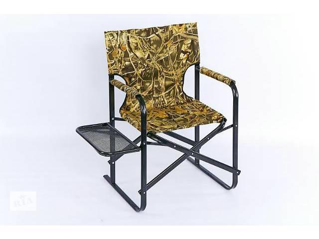 продам Раскладное кресло Режиссер с откидной полчкой, столиком. бу в Одессе