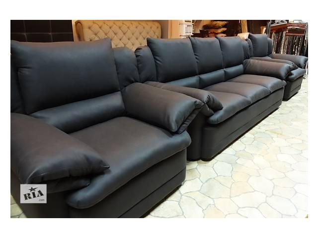 Раскладной диван с двумя креслами- объявление о продаже  в Одессе