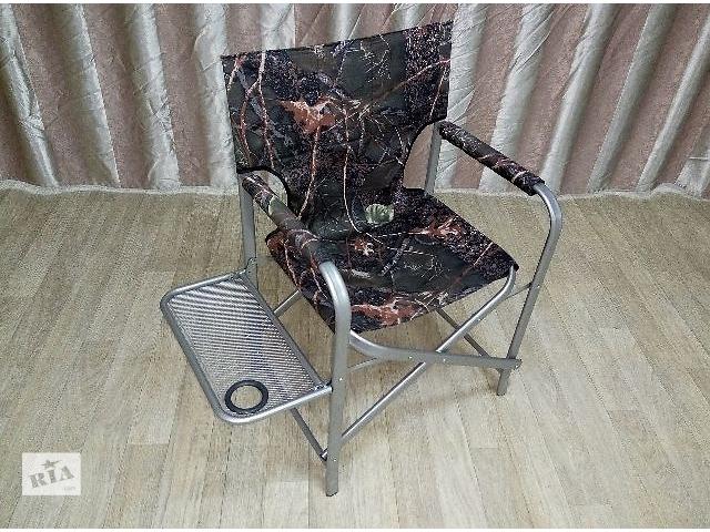 Раскладной стул Режиссер с откидным столиком- объявление о продаже  в Одессе