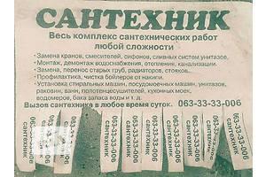 Рекламное агентство