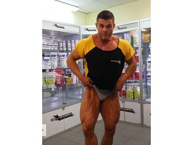 продам Распашонка атлетическая Nosorog Аксессуары бу в Киеве
