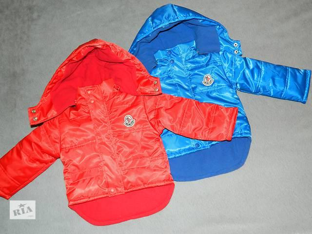 Распродажа детские деми куртки Монклер. 86-116см. Старые цены- объявление о продаже  в Броварах