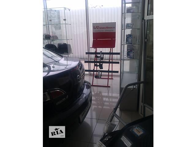 продам Распродажа! Фаркоп нов Jeep GRAND CHEROKEE Джип Гранд Чероки (04-11) с простым или автомат устр Италия и Bosal Босал бу в Казатине