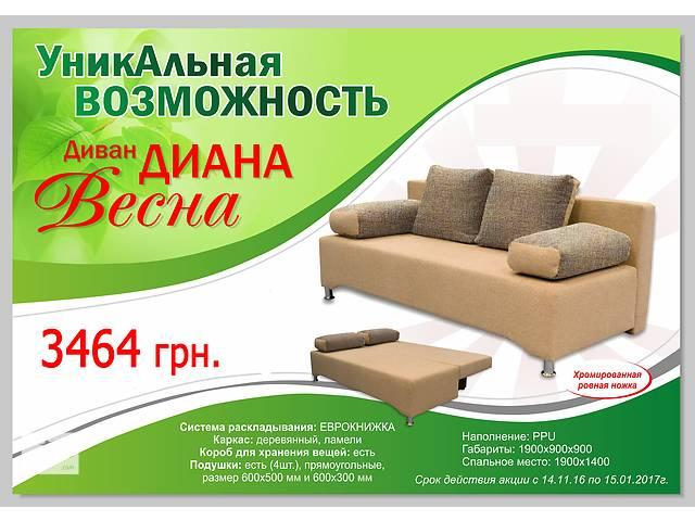продам Распродажа мягкой мебели бу в Киеве
